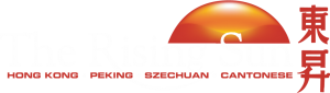 The Rising Sun Logo - Landscape
