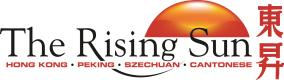The Rising Sun Logo - Landscape small dark